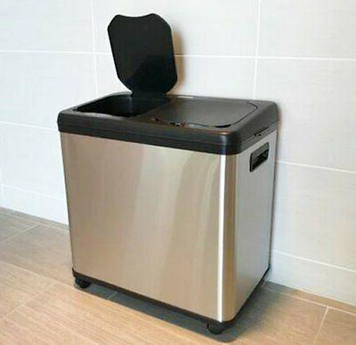 iTouchless 16 Gallon Trash Can Bin Steel
